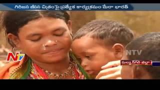 Special Focus on Lifestyle of Bonda Tribes in Malkangiri District Odisha    Mera Bharat    NTV
