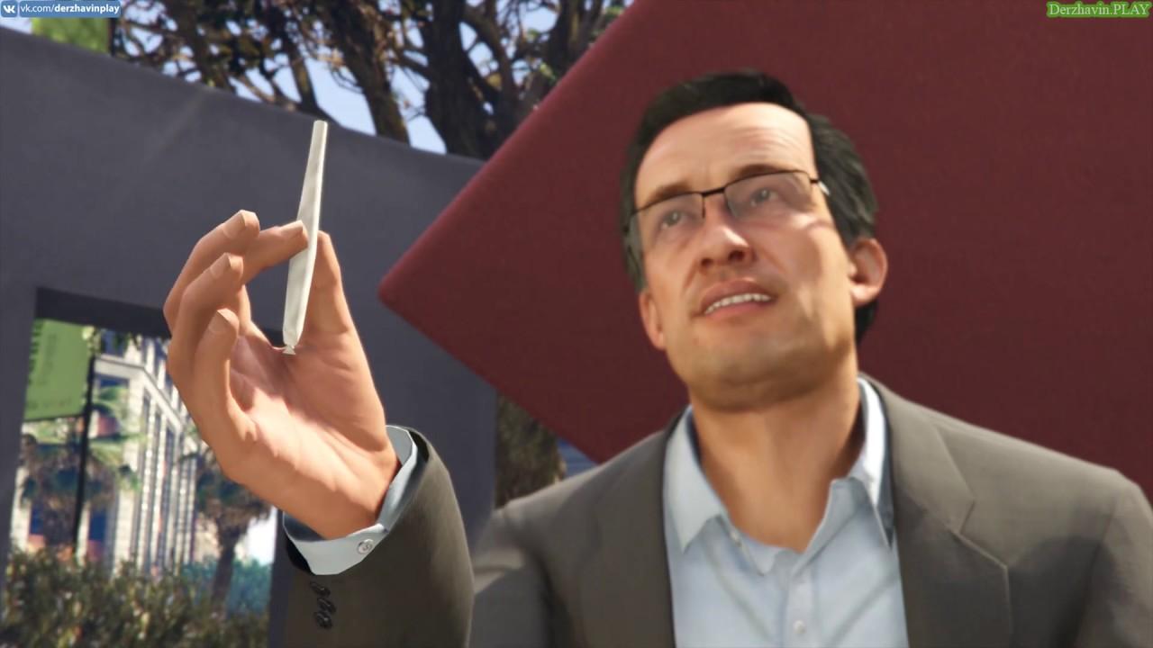 Играем в GTA 5 - Чудаки и прочие незнакомцы 15: Агитатор - Майкл