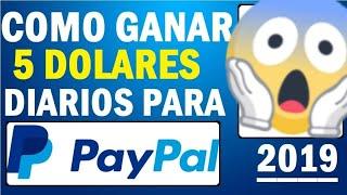 ✅Como Ganar 5 Dolares a Paypal (Cómo Ganar Dinero Ilimitado a Paypal) 2019