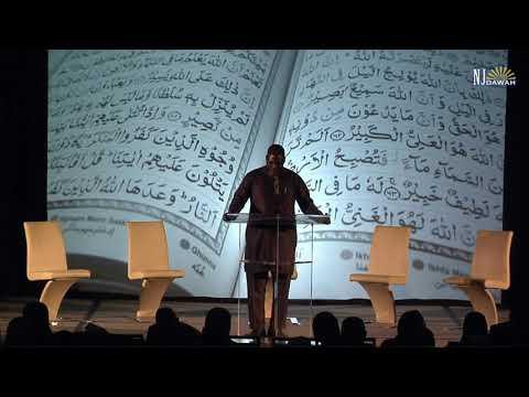Quran Recitation by
