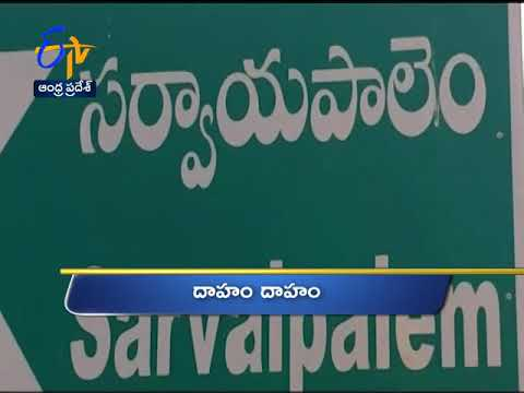 Andhra Pradesh   19th March 2018   Ghantaravam   4 PM   News Headlines