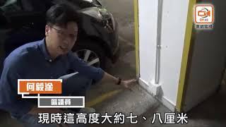 憂天鴿水淹車場重演 議員促杏花邨設臨時泊位