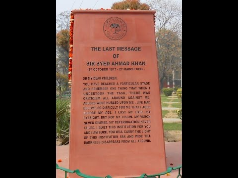THE LAST MESSAGE-SIR SYED AHMAD KHAN-AMU-aligarh