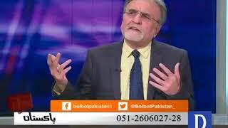 Bol Bol Pakistan - 22 January, 2018