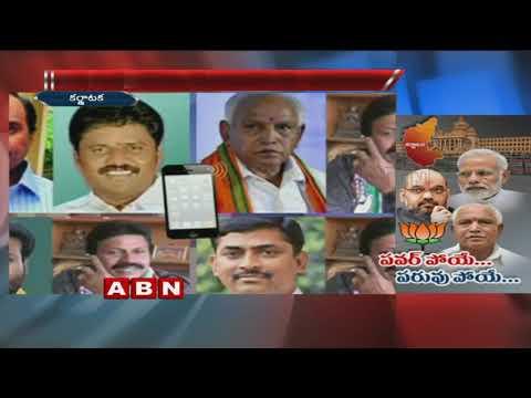 Why BJP lose in karnataka Elections 2018?