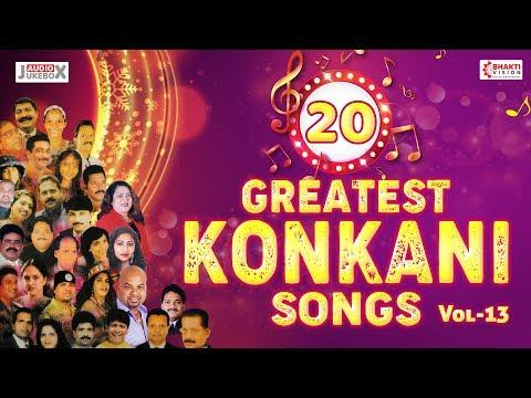 Top 20 Greatest Konkani Songs Vol 13 | Superhit Konkani Songs