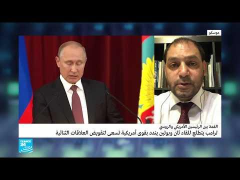 بوتين يندد بقوى أمريكية تسعى لتقويض العلاقات بين البلدين  - نشر قبل 2 ساعة