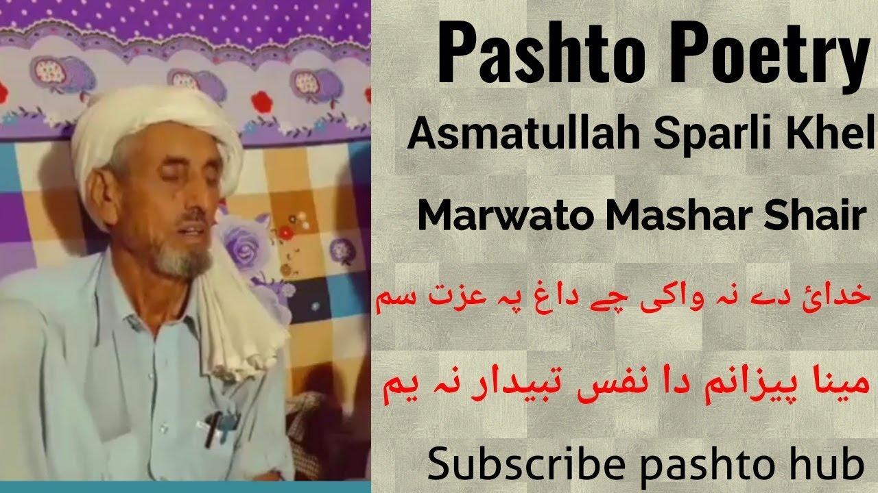 Asmatullah Sparli khel New pashto poetry
