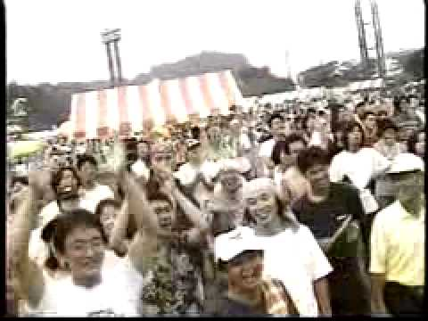 "Fight the Power - ""I Need Help"" The Houserockers of Yokohama"