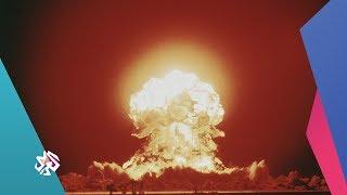 العربي اليوم│روسيا .. انفجار نووي غامض