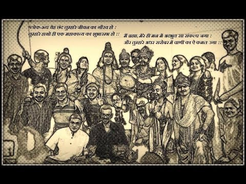 RamLila, रामलीला - a musical play Travel Video