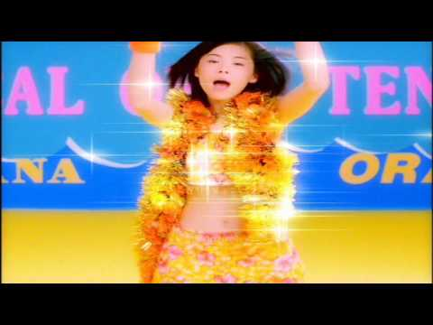 Aya Matsuura 松浦 亜弥 - Tropical Koishiteru    /  2001-06