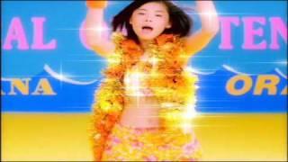 Aya Matsuura 松浦 亜弥 - Tropical Koishiteru    /  2001-06 YouTube Videos