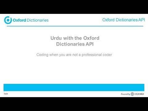 Urdu with the Oxford Dictionaries API: coding when you are not a professional coder