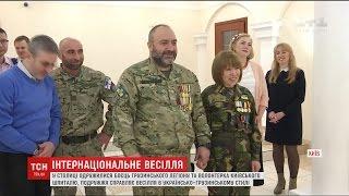 Інтернаціональне весілля  у Києві одружились боєць грузинського легіону Зураб та волонтерка Ольга