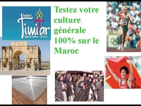 Questions culture générale- Maroc