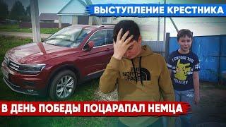 9 мая во время карантина. Отдых по русски, а где-то по белорусски!