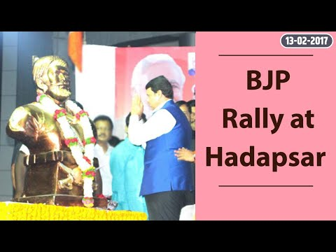 CM Devendra Fadnavis addresses BJP Rally at Hadapsar in Pune for Pune elections .