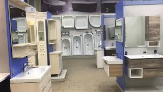 видео Сантехника,ванны, душевые кабины,унитазы