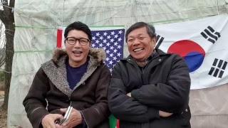 김창호,  박근혜팔이 조원진과 박근혜팔이 신동욱  남이가?