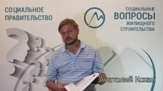 обзор литературы Анатолия Кохана