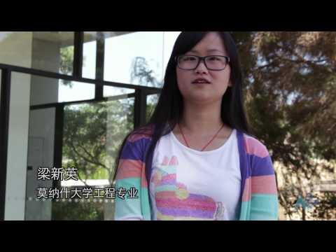 《留学澳大利亚》第二季第四集:如何选择专业?