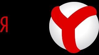 смена любого региона в Яндексе  (субтитры)