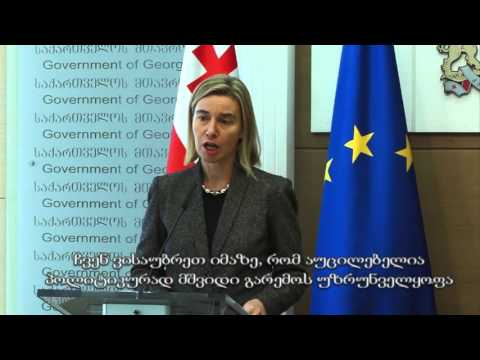 Mogherini's visit to Georgia - highlights (Georgian subtitles)