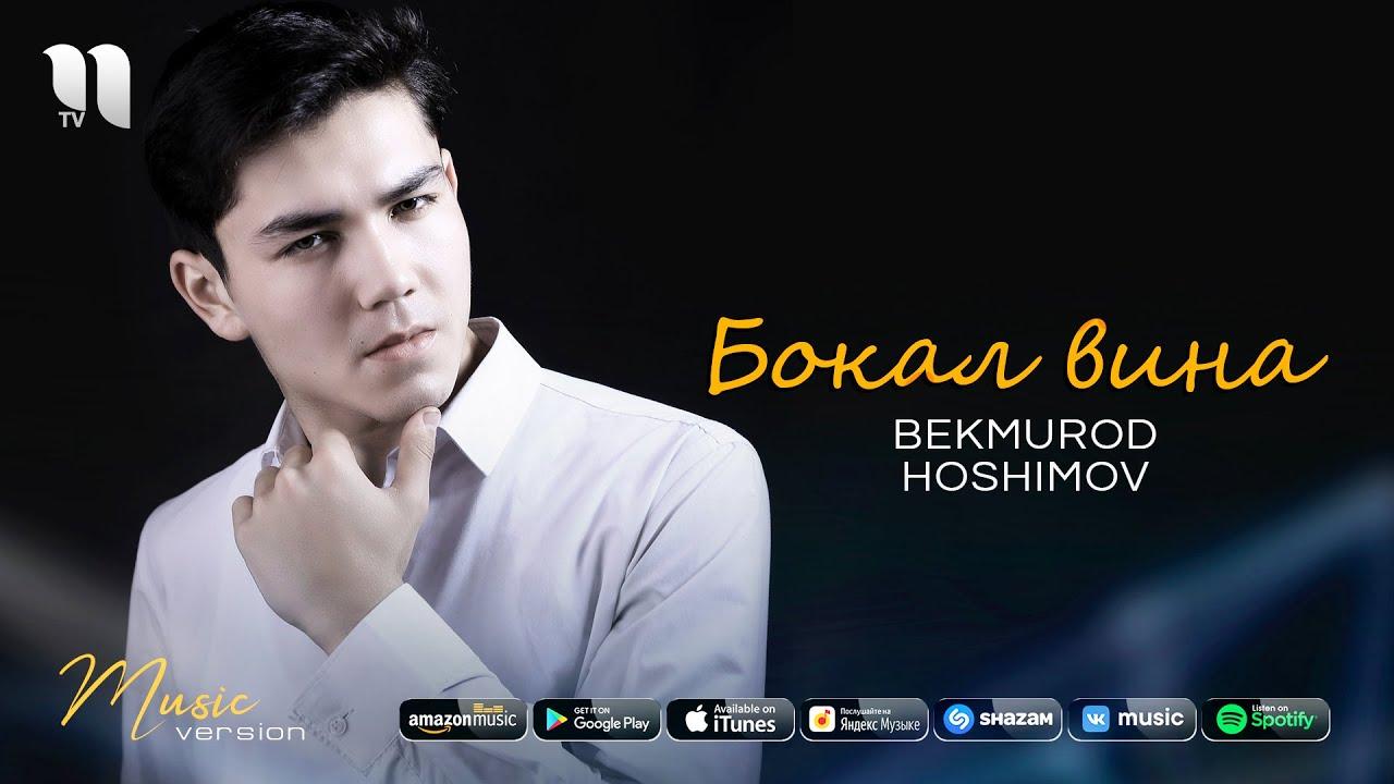 Bekmurod Hoshimov - Бокал вина (audio 2021) MyTub.uz TAS-IX