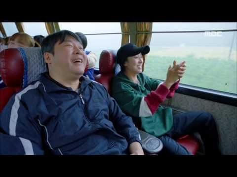 """Résultat de recherche d'images pour """"weightlifting kim bok choi moo sung"""""""