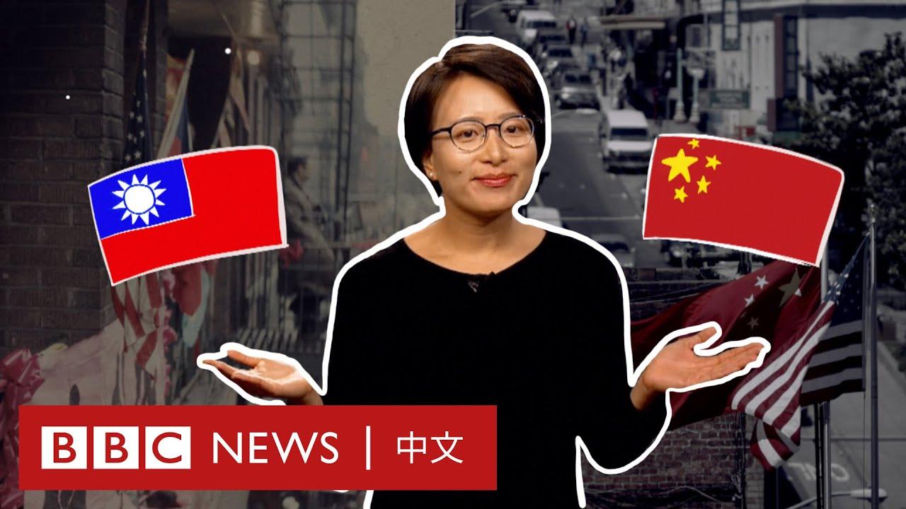 美國唐人街兩面「中國」國旗之爭 - BBC News 中文 - YouTube
