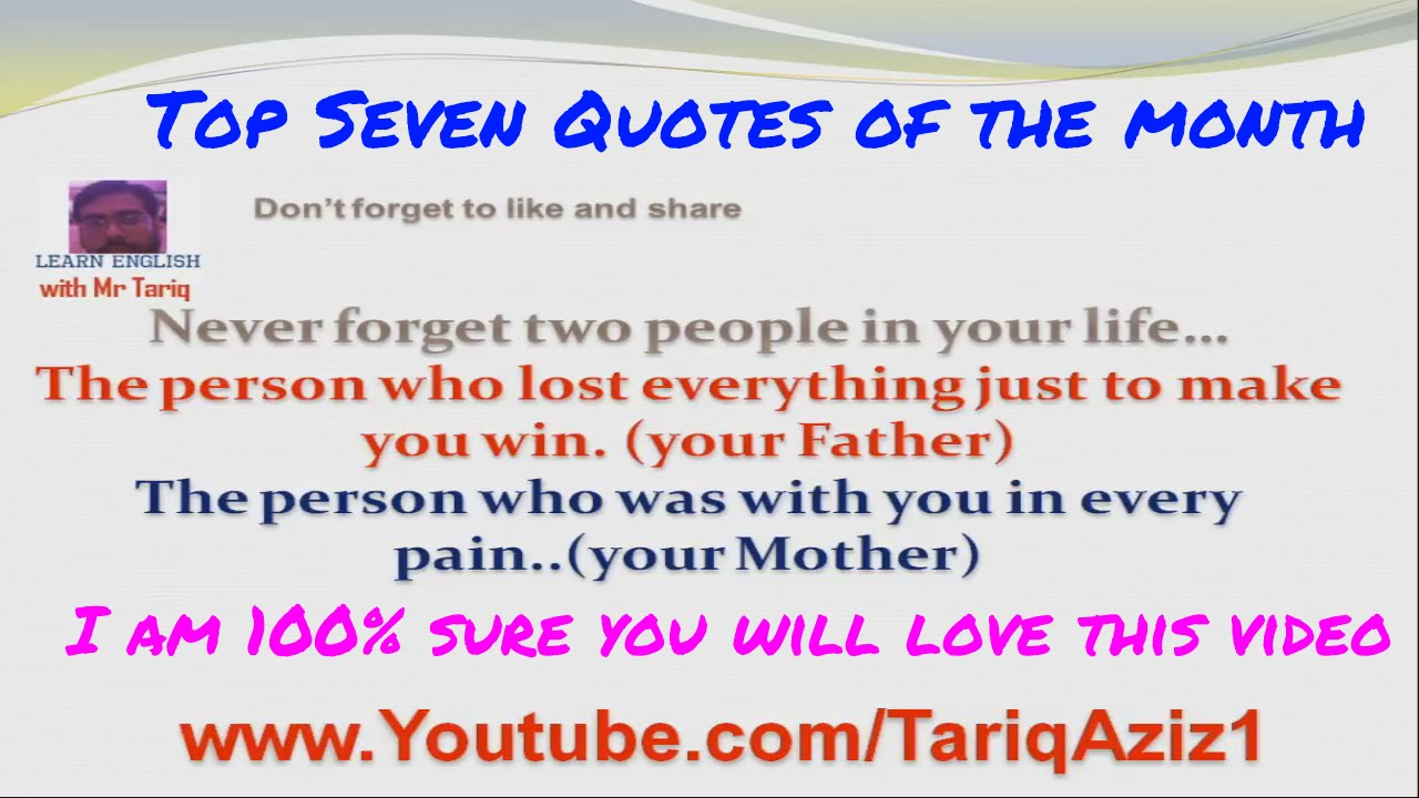 My Favorite Quotes July 2017top Seven Golden Words In English With