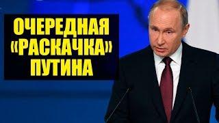 «Времени на раскачку нет» или карантин коронавируса в России