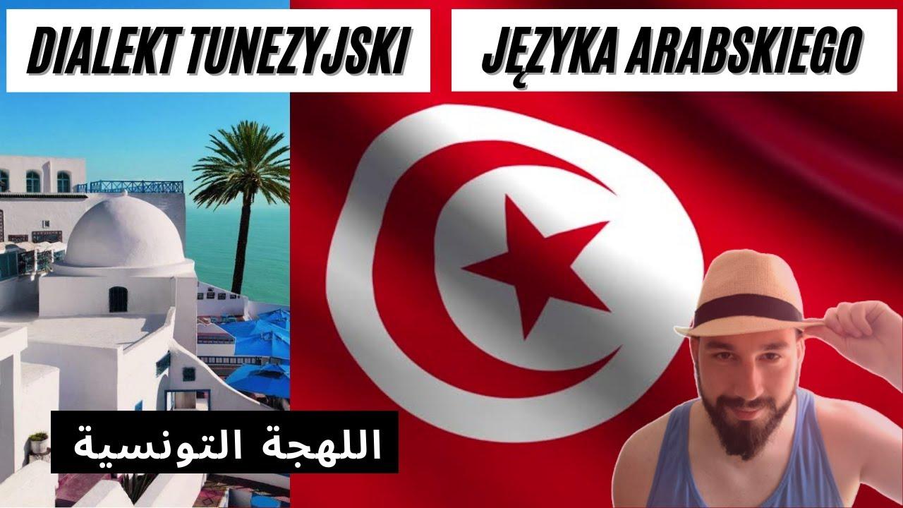 WAKACJE W TUNEZJI - co powiedzieć??