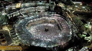 HD FULL Makkah Taraweeh ramadan 2016 Night 27 صلاة تراويح مكة المكرمة 2016 الليلة