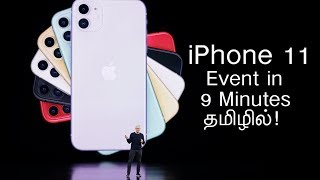 Apple iPhone 11 and 11 Pro Event in 9 Minutes in Tamil!
