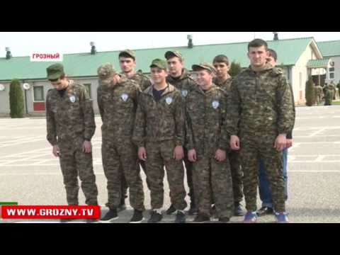 сайт знакомств чеченской республики