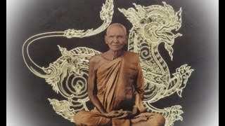 Buddha Abhiseka Singha Lion Amulet & Yantra Cloth - Wat Dee Bor 2558 BE