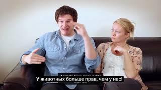 "Фильм ""Конец"" (The End) с русскими субтитрами"