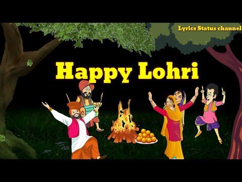 Happy Lohri Video Song 2019 | WhatsApp Status | Best Special Lohri Wishes |  Susmita Biswas Status