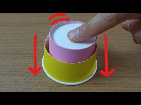 超カンタン!紙コップで作る「押したらヤバそうなボタン」