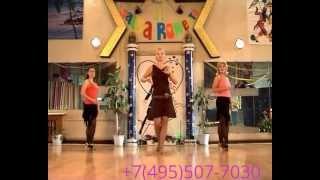 Сальса танец. Соло латина. Урок  2