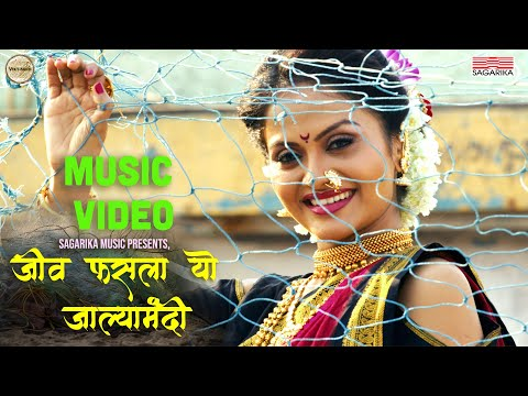 Jeev Fasla Yo Full Music Video/Kewal Walanj/Ankita Bhagat/Vishwas Patil