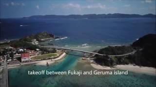 3 Islands  Fukaji + Geruma + Aka, Kerama region , 外地島, 慶留間島, 阿嘉島