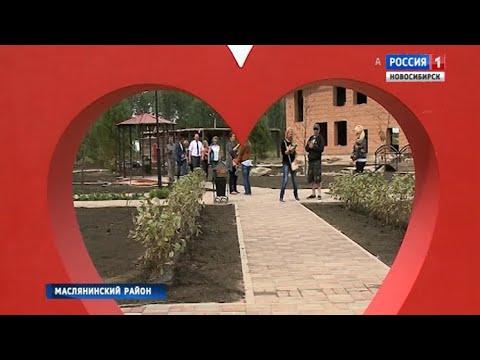 В деревню за новыми впечатлениями приглашают жители Маслянинского района