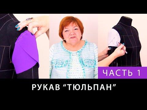 паукште ирина михайловна видеоуроки 2016 год