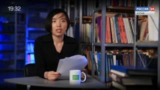 видео Праздничные и выходные дни в Китае в 2017 году. Справочная информация