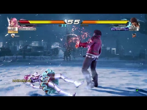 Tekken 7: Ranked Dive Session