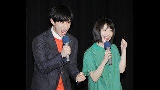 千葉雄大「イェ~イ!」サンシャイン池崎に応戦ハイテンション!(シネ...