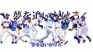 二年連続Aクラス…夢のようだ… 曲順:横浜大漁節→勝利の輝き→山崎憲→ロペ...